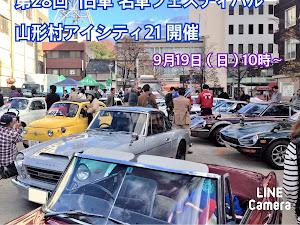 フェアレディZ PZ31のカスタム事例画像 Toprun 1さんの2021年09月10日13:40の投稿