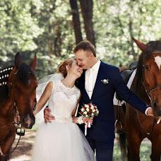 Wedding photographer Marina Murzina (arifka13). Photo of 15.11.2016