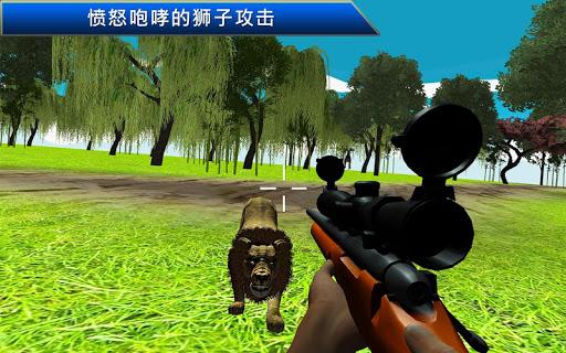 玩免費動作APP|下載野生动物狩猎愤怒的狙击手 app不用錢|硬是要APP