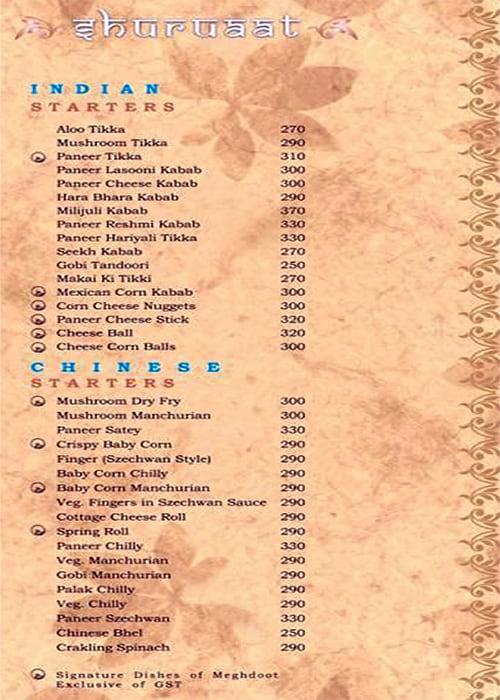 Meghdoot's Mystique Masala menu 2