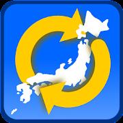 Japanease Address Search