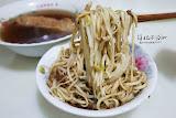 花壇素食麵