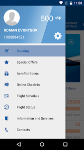 Aeroflot screenshot 2