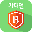 B 인터넷 가디언 icon