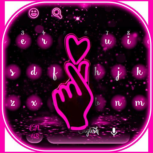 Love You Heart Keyboard