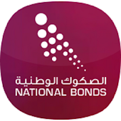 National Bonds Pocket App