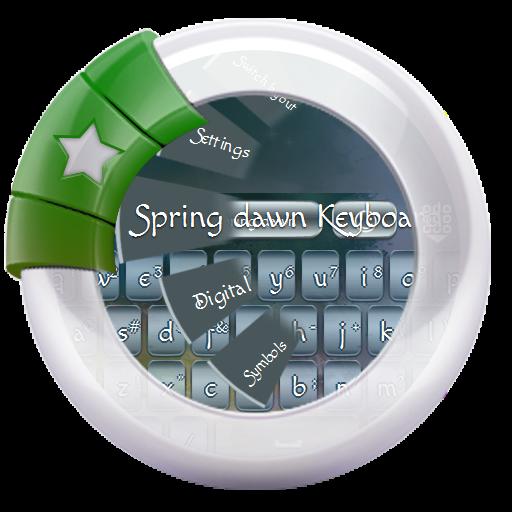 个人化の春の夜明け GO Keyboard LOGO-記事Game