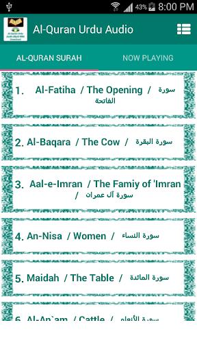 Al-Quran Urdu Audio + Download