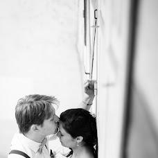 Photographe de mariage Noémie Vieillard (loeildenoemie). Photo du 18.07.2016