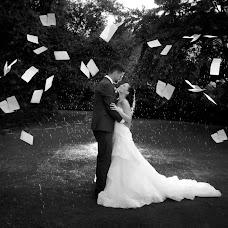Wedding photographer Fabio Betelli (fabiobetelli). Photo of 11.07.2016