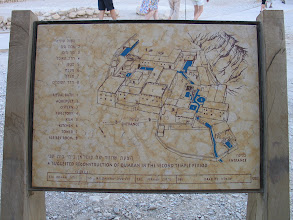 Photo: Qumran : site des manuscrits de la Mer Morte