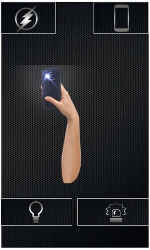 玩免費生產應用APP 下載Shake To Flash Light app不用錢 硬是要APP