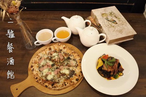 ASINO二驢餐酒館~創意實惠的料理、用心新穎的環境。柳川周邊超推的聚餐地點
