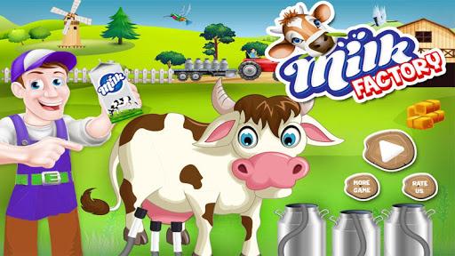 工廠化養殖奶烹飪比賽