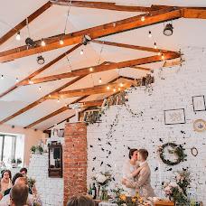 Düğün fotoğrafçısı Mariya Korenchuk (marimarja). 01.04.2019 fotoları