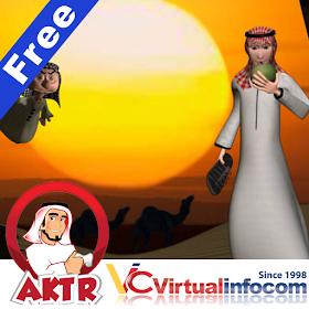 Саудовская С любовью