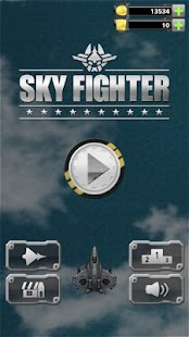 Sky Fighter 2015- screenshot thumbnail