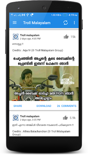 Troll Malayalam screenshot 5