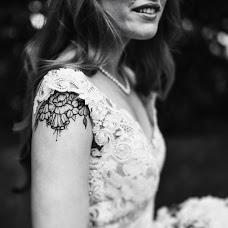 Wedding photographer Vadim Shvecov (manifeesto). Photo of 15.09.2018