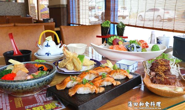 蒲田和食料理
