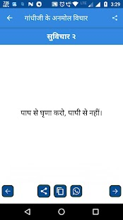 All Quotes In Hindi- screenshot thumbnail