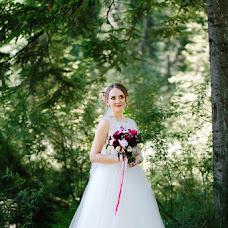 Wedding photographer Ekaterina Matveenko (MatveenkoE). Photo of 26.05.2017