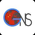 News China icon