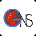 Новости Китай icon