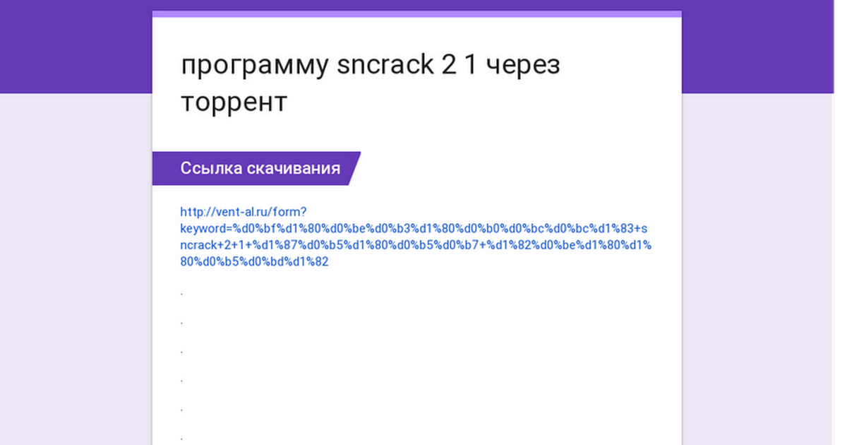 kombohacker 4 ghost код активации