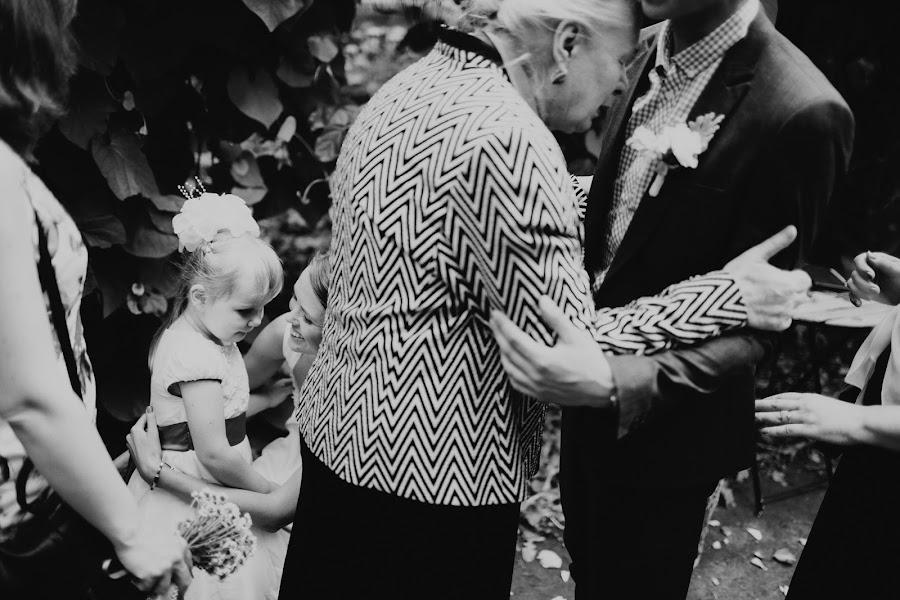 Wedding photographer Yuliya Frantova (FrantovaUlia). Photo of 30.09.2014