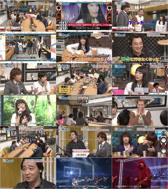 (TV-Variety)(720p) 山本彩 – Momm!!(モム)〜中居くん家でmiwaとパーティー!KANA-BOONも! 151116