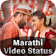 Marathi Video Status - 2018 Download on Windows