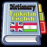 Tajikistan English Dictionary