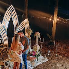 Wedding photographer Vanya Dorovskiy (photoid). Photo of 22.09.2018