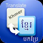 Khmer Language Translator Icon