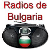 Radios de Bulgaria