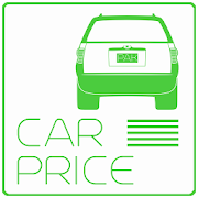 Car Price in Pakistan