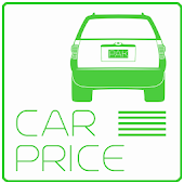 Car Price in Pakistan