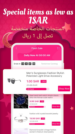 01d2219d3d8 ... Screenshot for FanMart - Online Shopping Mall in United States Play  Store ...