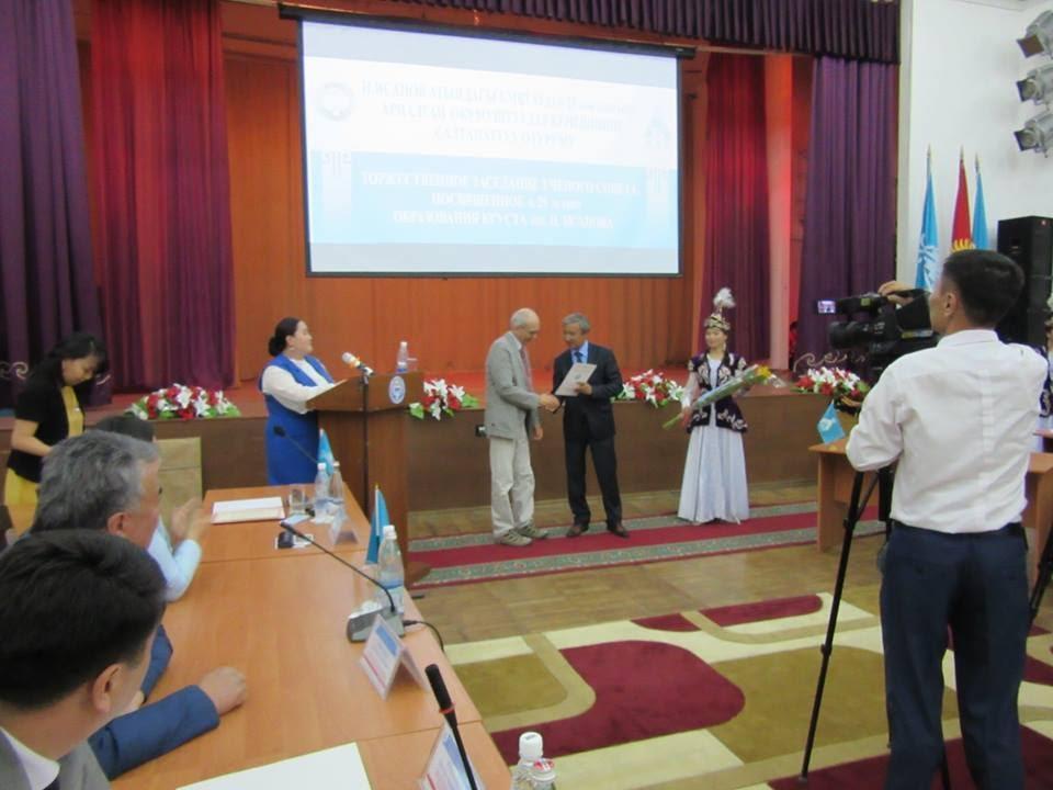 Фото Кыргызско-Германский факультет прикладной информатики / KGFAI.