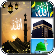 Islamic Wallpapers FREE