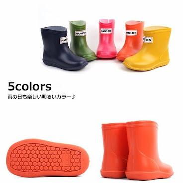 日本製  優質幼兒水鞋 雨靴 現貨發售