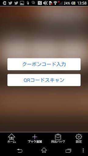 u7a7au98dbu3076u672cu68da 1.3.2 Windows u7528 2