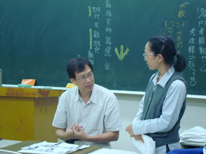 Photo: 20111003頭份(一)山水有情—中國山水畫初探001