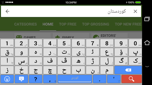 download kurdish keyboard windows 7 free