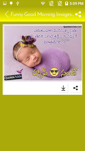 Funny Good Morning Images In Telugu With Quotes Apk Download