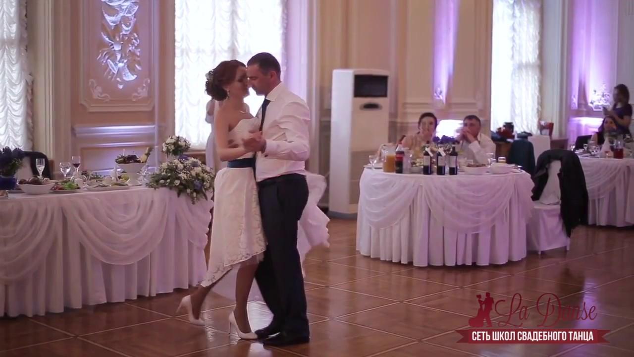 Сеть школ свадебного танца La Danse в Самаре