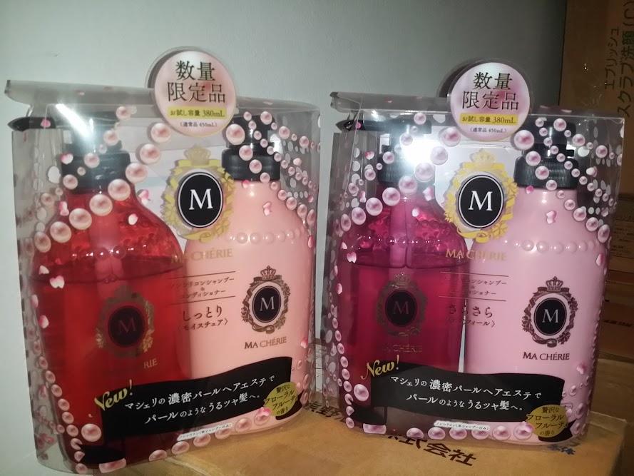BỘ DẦU GỘI XẢ SHISEIDO MACHERIE MOISTURE EX