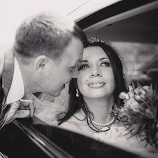 Wedding photographer Lera Kim (vvvkim). Photo of 21.07.2016