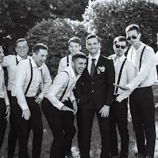 Wedding photographer Darya Lugovaya (lugovaya). Photo of 04.10.2017